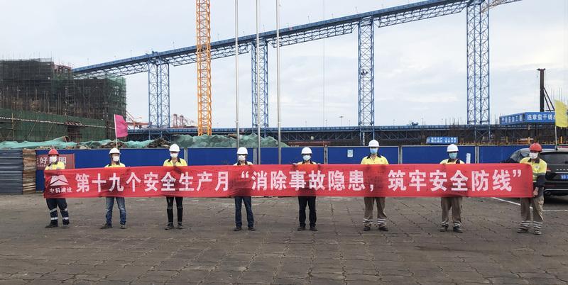 防城港项目安全月签名活动3(修.jpg