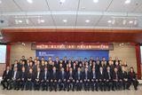 中机工程召开二届五次职工(会员)代表大会暨2020年工作会