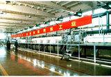 郑州万国PS版工业公司(引进英国激光照排材料自动化生产线)