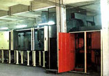 广州东方红印刷厂