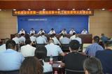 中机建设党委第一巡察组巡察中机工程党委反馈巡察情况会议召开