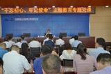 集团公司党委副书记、纪委书记王二龙给中机工程党员上党课
