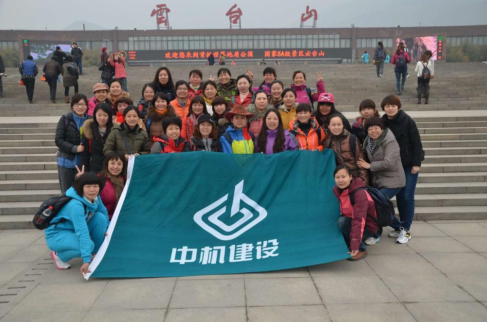 """工会开展活动庆祝""""三八""""妇女节"""