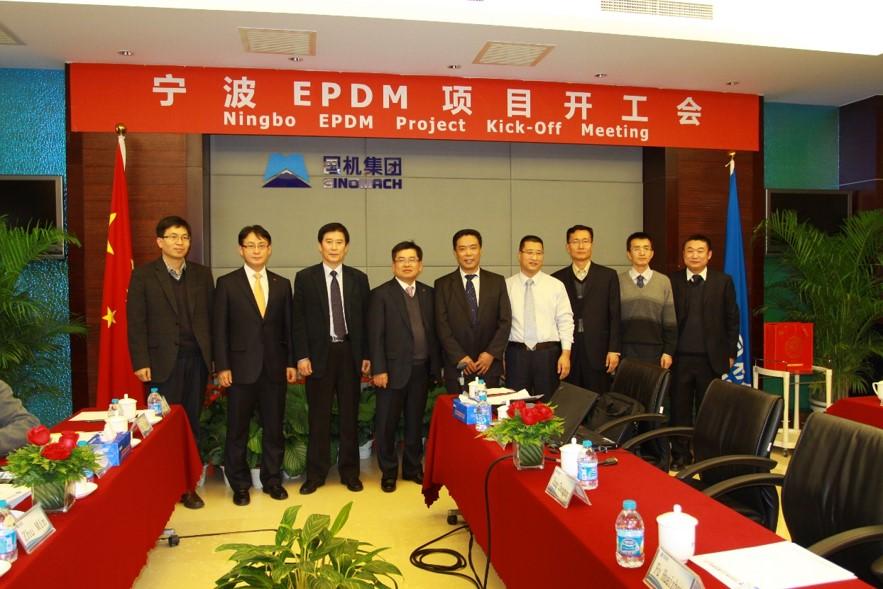 宁波EPDM总承包项目