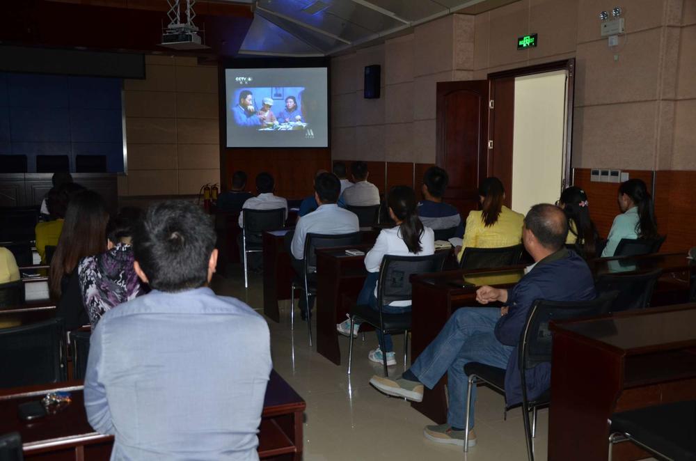 公司组织党员观看《焦裕禄》影片,学习焦裕禄精神