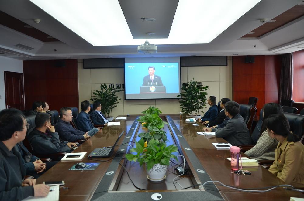"""组织收看第二届""""一带一路""""国际合作高峰论坛开幕式"""